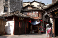 Tunxi, the old town of Huangshan.